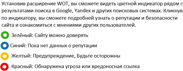 wt9-min.png