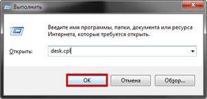 apparatnoe-uskorenie-v-windows-image2.jpg