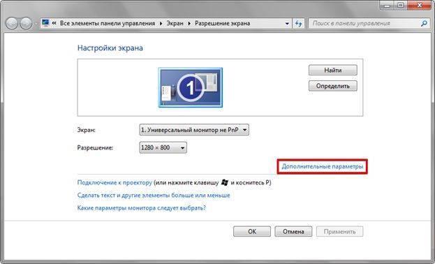 apparatnoe-uskorenie-v-windows-image3.jpg