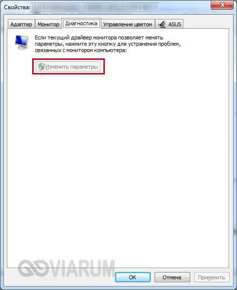 apparatnoe-yskorenie-windows-3.jpg