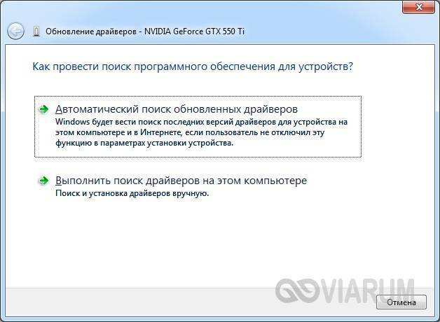 apparatnoe-yskorenie-windows-9.jpg