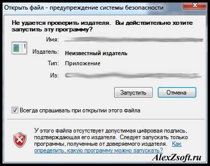 sistema_bezopasnosti.jpg