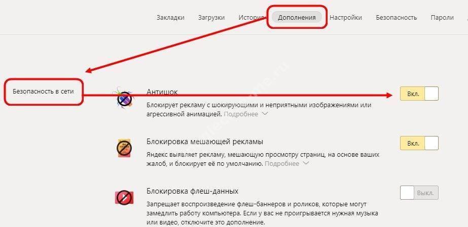 nevozmozhno-ust-6.jpg