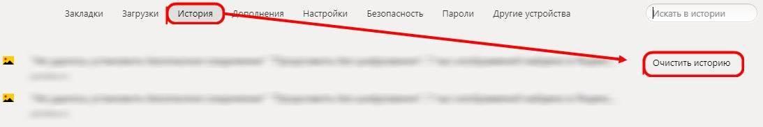 nevozmozhno-ust-7.jpg