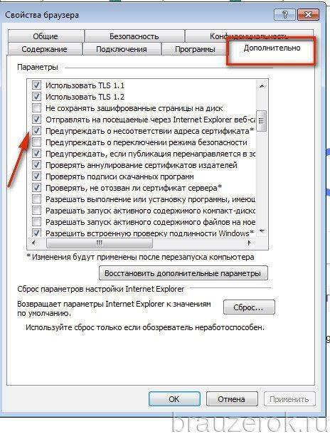oshyb-sertifikatov-ie-5-464x610.jpg