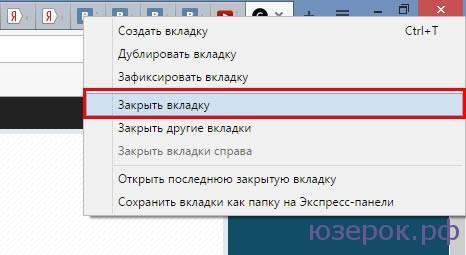 opera_vklad2.jpg