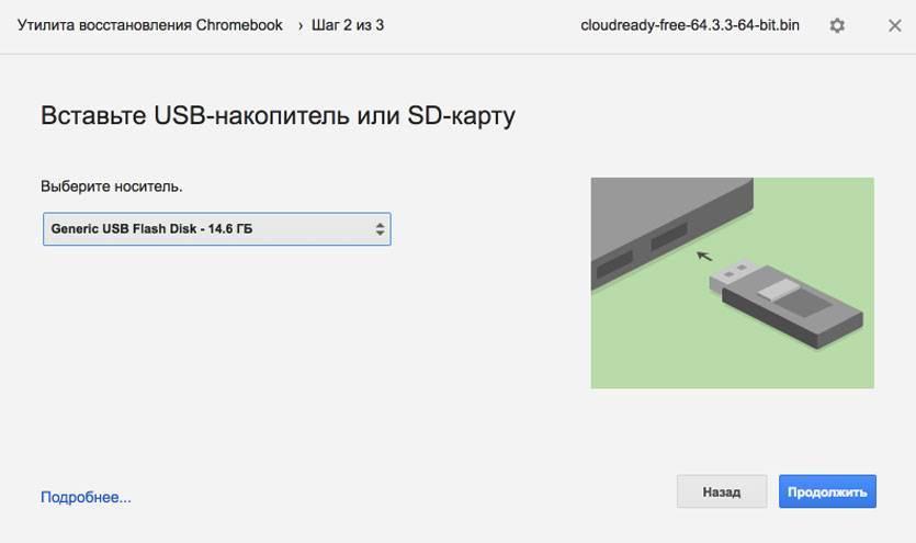 ChromeOSIn4.jpg
