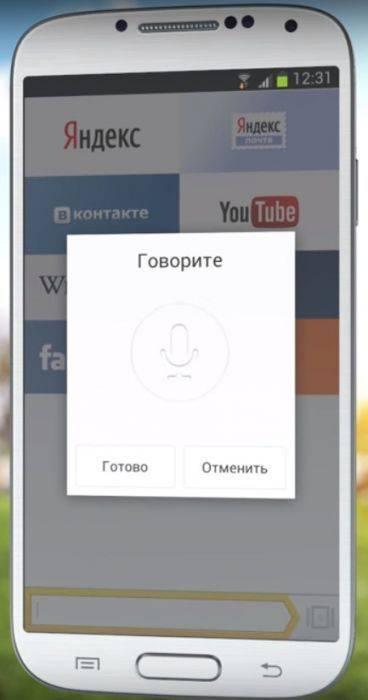 skchbsyanbr-telefon-8-368x700.jpg