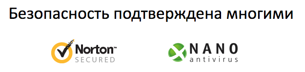 filezilla-скачать-бесплатно4.png