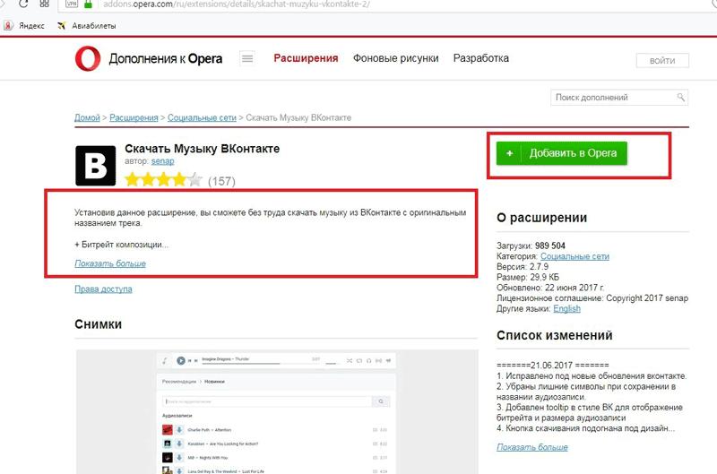 dobavit-opery.png