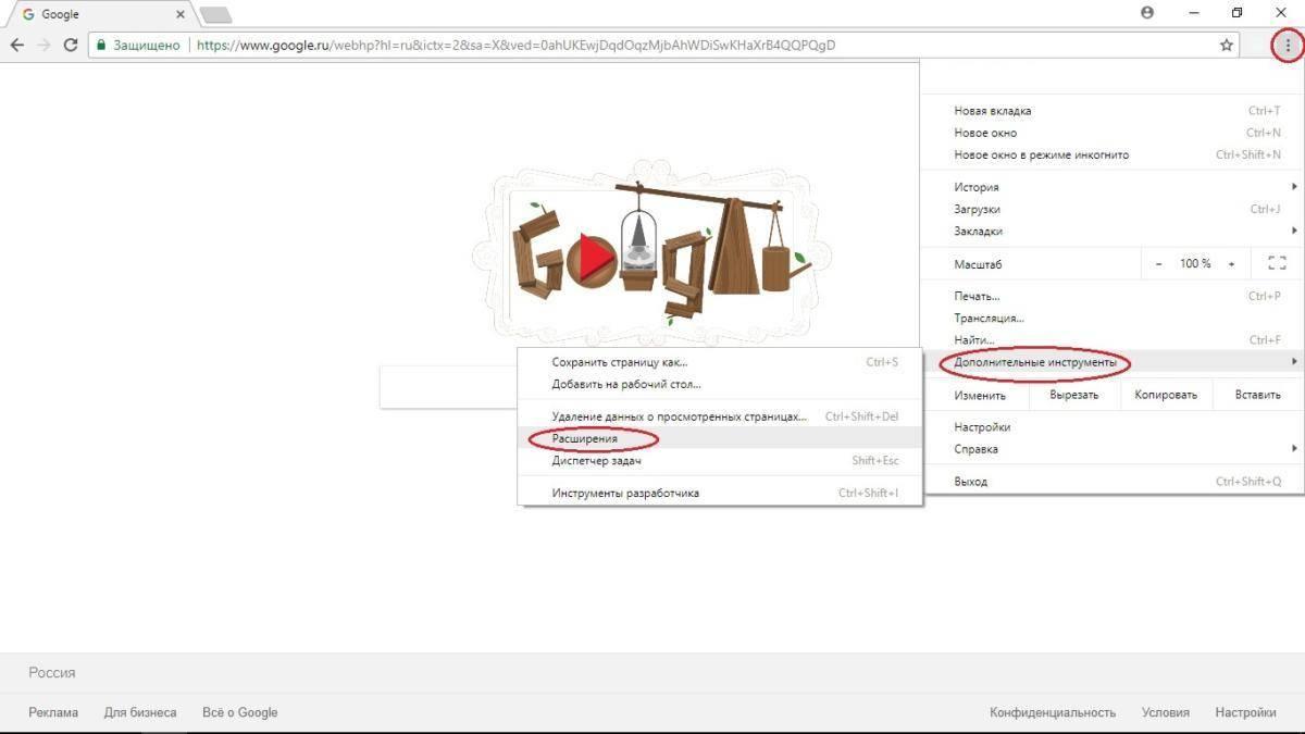 Chrome_webrtc1.jpg