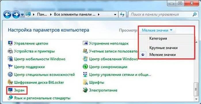 1547126958_panel-upravleniya-windows.jpg