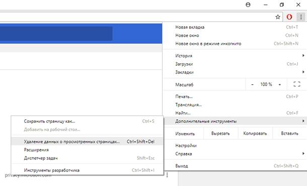 google-chrome03.png