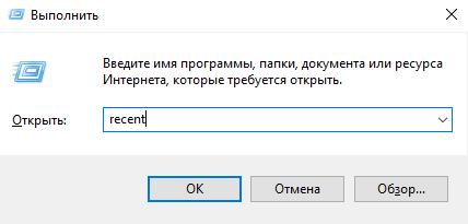 pole_komandy.png
