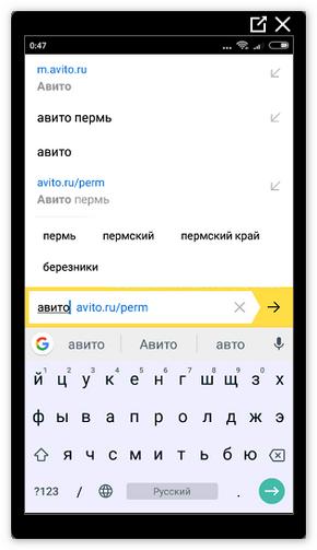 mobilnyj-pomoshhnik-yandeks-brauzer.png