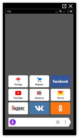 yandeks-brauzer-mobile-1.png