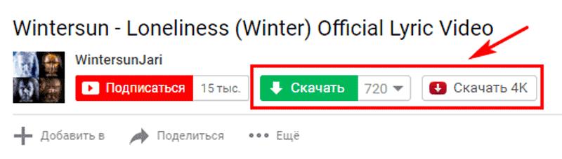 opera-skachat-video-savefrom-iz-yutuba.png
