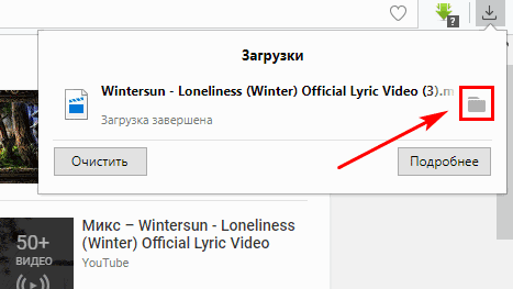 opera-video-iz-yutuba-zagruzka-zavershena.png
