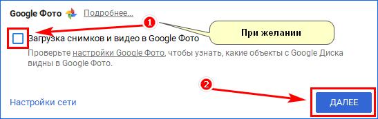 vkluchit-vozmozhnost-zagruzki-skrenshotov.png