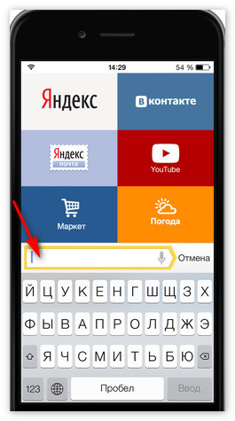 poisk-v-yandeks-brauzere-dlya-windows-mobile.png
