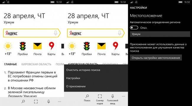 1461909739_bezymyannyy-1.jpg