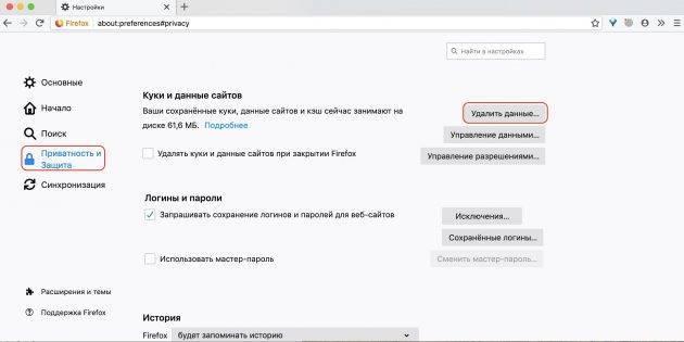 Snimok-ekrana-2019-11-08-v-14.35.33_1573221587-630x315.jpg
