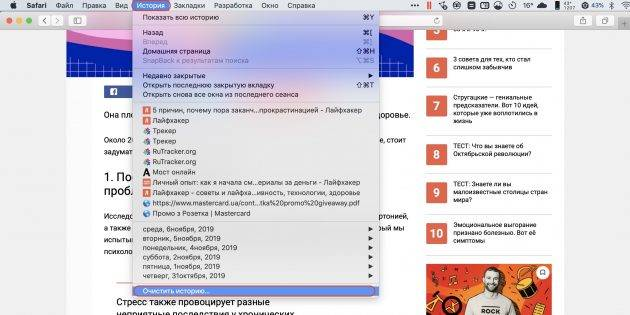 Snimok-ekrana-2019-11-08-v-15.28.40_1573221674-630x315.jpg