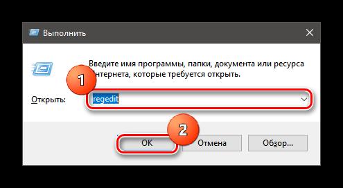 Vypolnit-s-nuzhnoj-komandoj.png