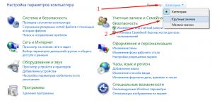 Screenshot_3-300x149.png