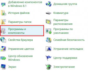 Screenshot_4-300x261.png
