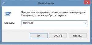 Screenshot_10-300x148.png