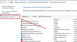 Screenshot_5-300x164.png