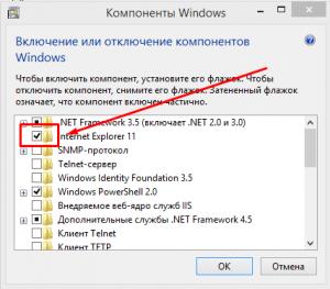 Screenshot_6-300x263.png