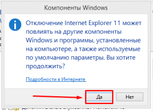 Screenshot_7-300x217.png