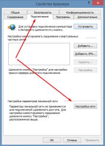 Screenshot_14-217x300.png