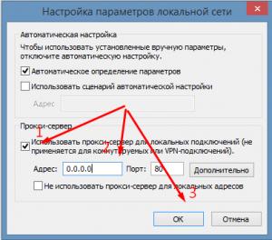 Screenshot_15-300x264.png