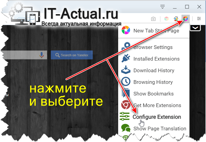 How-to-customize-new-tab-in-Opera-browser-3.png