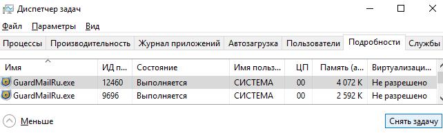 Kak-polnostyu-udalit-Majl.ru-s-kompyutera.png