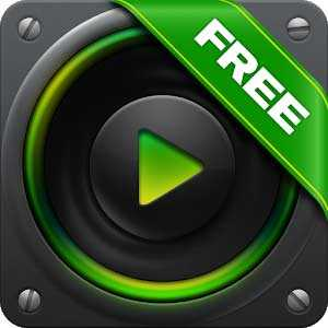 1576125993_playerpro-music-player-free.jpg