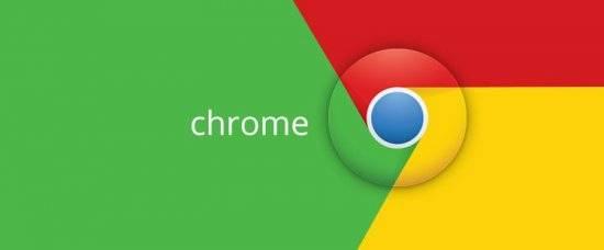 1450784168_google-chrome-logo-750x311.jpg