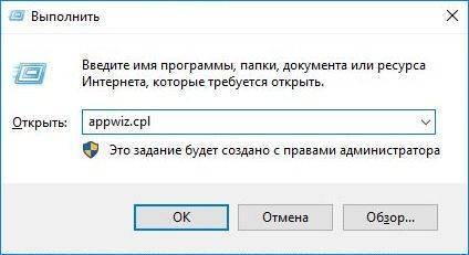 komanda-appwiz.jpg