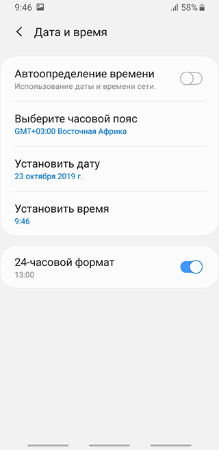 google_error_5.png
