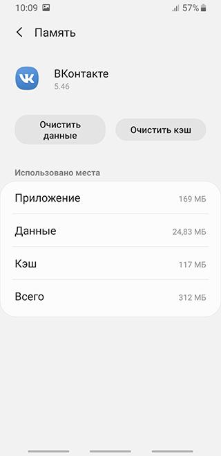 google_error_3.png