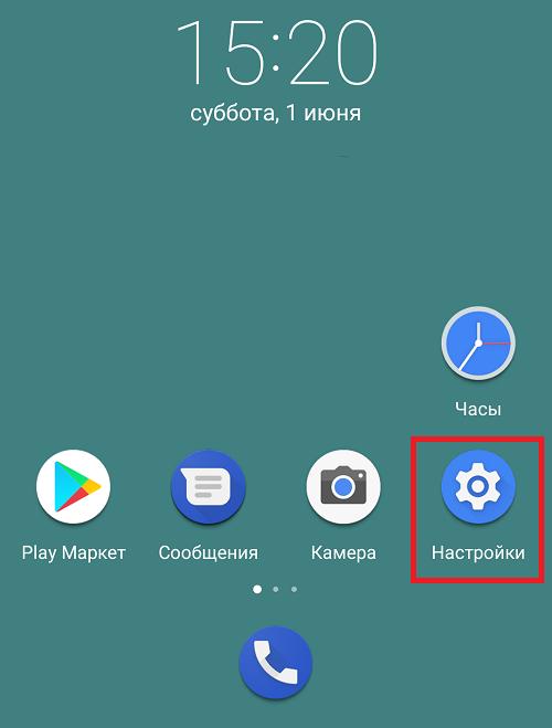 oshibka-ne-udalos-svyazatsya-s-serverami-google-povtorite-popytku-pozzhe7.png