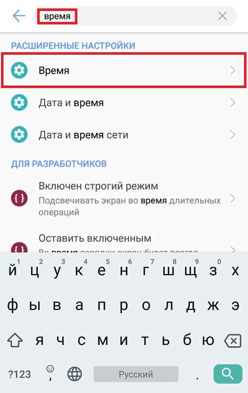 oshibka-ne-udalos-svyazatsya-s-serverami-google-povtorite-popytku-pozzhe8.png