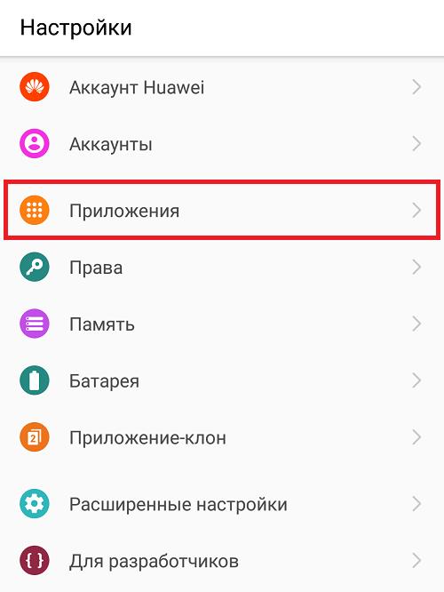 oshibka-ne-udalos-svyazatsya-s-serverami-google-povtorite-popytku-pozzhe12.png