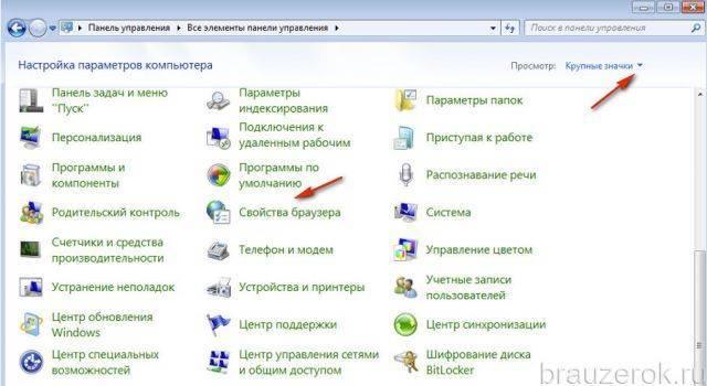 nezapuskaetsya-ie-8-640x350.jpg