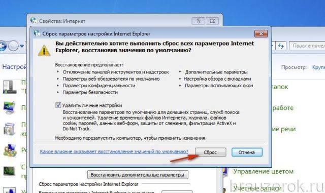 nezapuskaetsya-ie-10-640x381.jpg