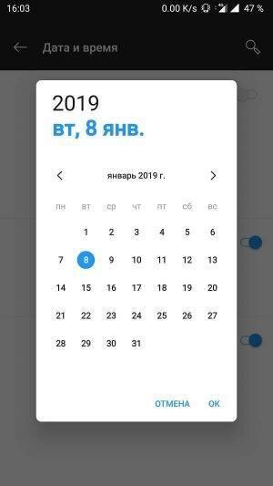 kak-slushat-muzyku-v-vk-bez-ogranichenij-300x533.jpg