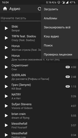 versiya-vk-s-muzykoj-kate-mobile-300x533.jpg